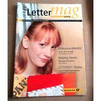 Немецкий язык: журналы LetterMag