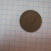 Венгрия 20 филлеров 1947г