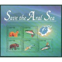 Марки - 1996, Туркменистан - Аральское море, фауна, рыбы, дикие кошки, рысь, блок