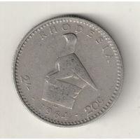 Родезия 20 цент ( 2 шиллинг) 1964