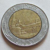 500 лир 1986 Италия