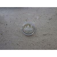 Медаль Ганновер Германия* сертификат No3367*
