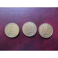 Бразилия 10 центаво 2005 г.