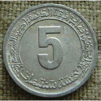 5 сантимов 1974 ФАО - Второй четырёхлетний план 1974-1977 Алжир