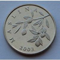 Хорватия 20 лип. 2003