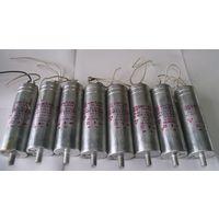UNITRA TELPOD KL-MP1-3.8-400 (3,8мкФ+/-5%, 400В), цена за один