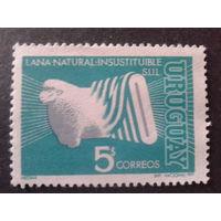 Уругвай 1971 ткани, легкая промышленность