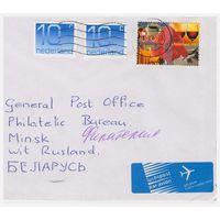 Конверт прошедший почту из Голландии в Беларусь