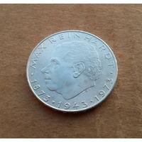 Австрия, 25 шиллингов 1973 г., серебро