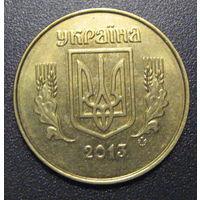 Украина. 25 копеек 2013
