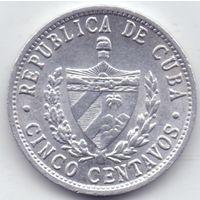 Куба,  5 сентаво 1966 года