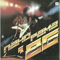 Виниловая пластинка Панорама-86 Фестиваль молодежной популярной музыки
