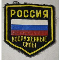 ВС РФ малый общий