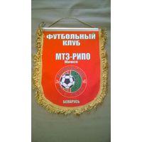 Вымпел ФК МТЗ-РИПО (Минск)