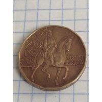 Чехия 20 крон 2002 (20)