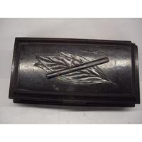 Коробка из под сигар- карболит