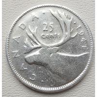 Канада 25 центов 1941, серебро