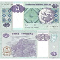 Ангола  5 кванза 2010 год  UNC