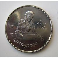 Мальдивы 10 руфий 1400 (1980) ФАО - Женщина вышивальщица.   1Б-14