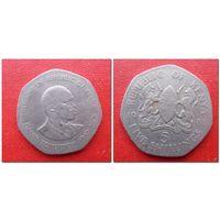 5 шиллингов Кения 1985 года - из коллекции