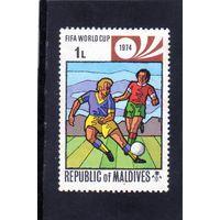 Мальдивы. Футбол.Чемпионат мира.Германия.1974.