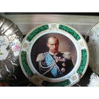 Тарелка патриотическая фарфор