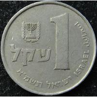 411:  1 шекель 1981 Израиль