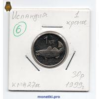 Исландия 1 крона 1999 год -6