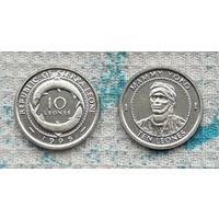 Сьерра-Леоне 10 центов 1996 года. UNC. Инвестируй выгодно в монеты планеты!