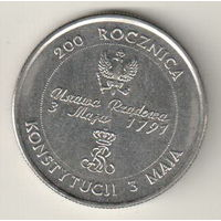 Польша 10000 злотый 1991 200 лет Конституции Польши