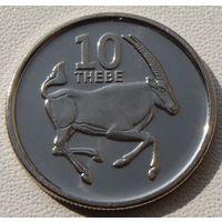 """Ботсвана. 10 тхебе 2013 год KM#32 """"Южно-африканский сернобык(орикс)"""""""