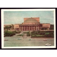 Новосибирск Театр оперы и балета