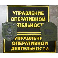 Управление оперативной деятельностью(черный)