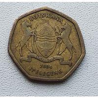 Ботсвана 2 пулы, 2004 7-11-30
