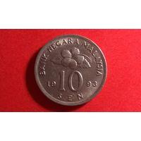 10 сен 1993. Малайзия.