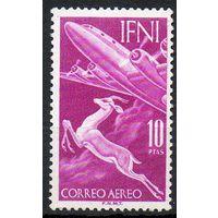 Испанское Марокко. Ифни. Авиапочта 1953 год 1 чистая марка