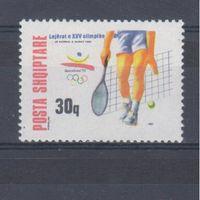 [744] Албания 1992. Спорт.Теннис.