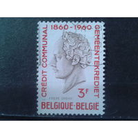Бельгия 1960 Государственный деятель