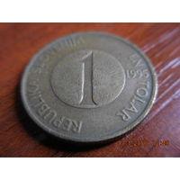 1 толар, Словения