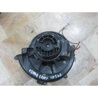 101569 Opel astra G 1,7dti моторчик печки delphi 52475648