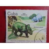 Куба 1995г. Динозавры.
