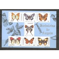 Ангола 1982 Бабочки
