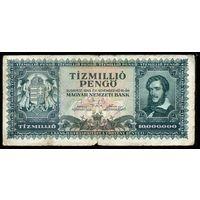 Венгрия 10 миллионов пенго 1946 г. (Pick 123) (064682)  распродажа