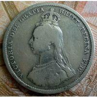 Великобритания. 1 шиллинг 1887 г. Виктория.
