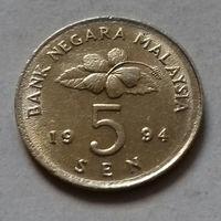 5 сен, Малайзия 1994 г.