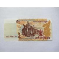 Камбоджа, 50 риэлей , 2002 г.