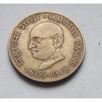 Индия 20 пайс, 1969 100 лет со дня рождения Махатмы Ганди 1-12-5