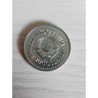 Югославия 10 динаров 1987г.