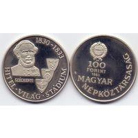 Венгрия, 100 форинтов 1983 года. Граф Сечени Иштван. 150 лет со дня смерти.