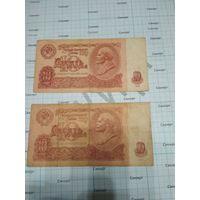 10 рублей СССР цена за 1 шт.